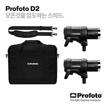 [Profoto] D2 500/500 Duo kit